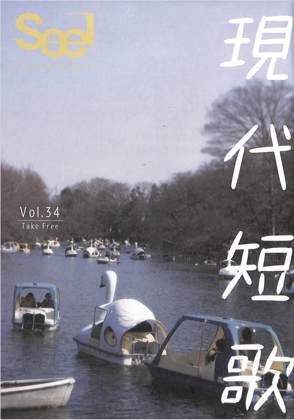 Vol.34