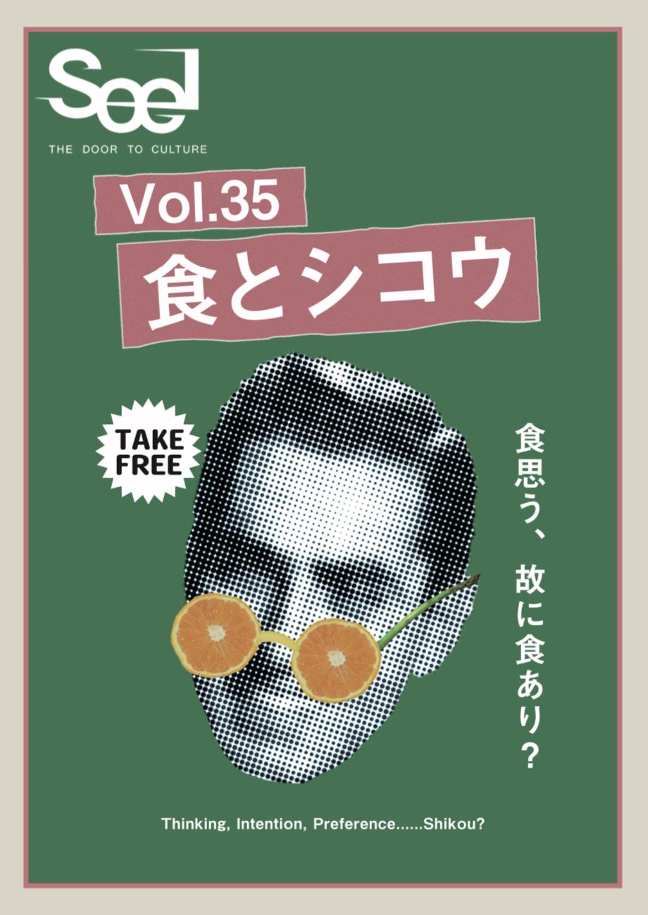 Vol.35